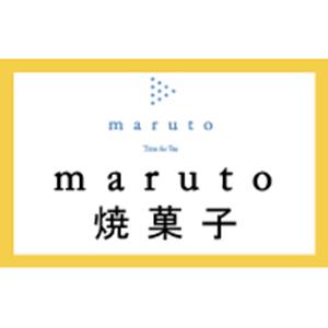 maruto焼き菓子入荷