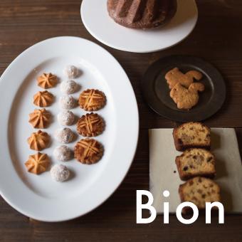 2/16(土)15:00頃~<br>Bionの焼き菓子販売 <br>※なくなり次第終了