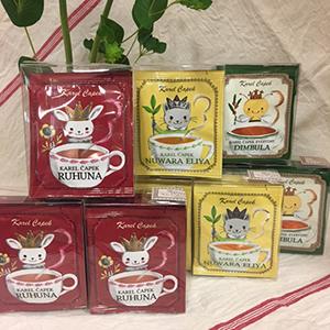 【神戸】カレルチャペックの紅茶が、神戸店限定で入荷しました!