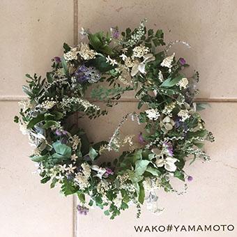 4/10(水)~なくなり次第終了<br>WAKO#YAMAMOTO リース展
