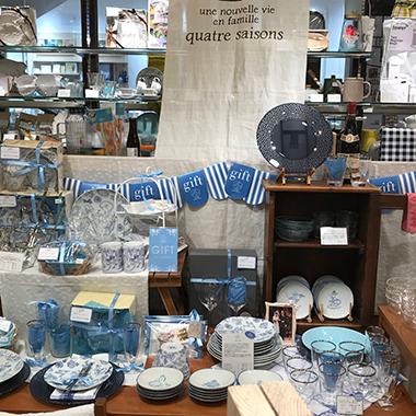 【仙台】ご結婚祝いに ブルーのお皿