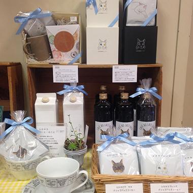 【神戸】「シロネココーヒー」入荷しています!