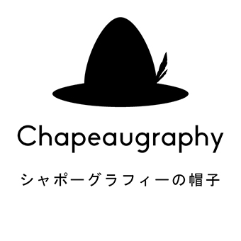 9/3(火)~<br>シャポーグラフィー帽子展