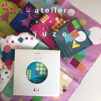 9月9日(月)~9月27日(金)<br>atelier juze ハンカチ展~日々の自分に彩りを~
