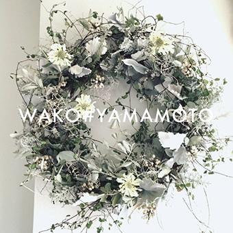 10/17(木)~なくなり次第終了<br>WAKO♯YAMAMOTOリース展