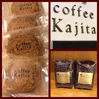 9月14日(土)~なくなり次第終了<br>coffee Kajita 入荷のお知らせ