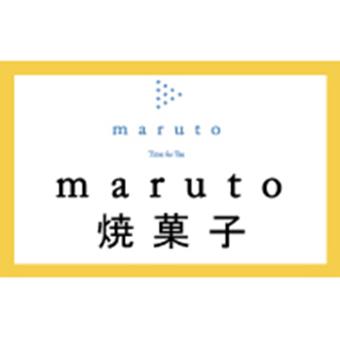 11/20(水)~なくなり次第終了<br>maruto焼菓子展