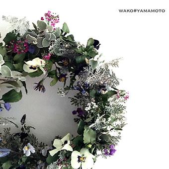 4月10日(金)~無くなり次第終了<br>WAKO #YAMAMOTO 春のリース展