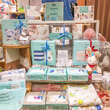【渋谷】出産祝いにも自分用にも?ベビーアイテムのご紹介
