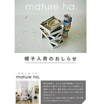 4/1(木)~なくなり次第終了<br>mature ha.