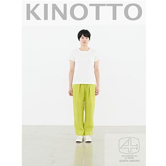 【東急プラザ渋谷】KINOTTOのウェア入荷します
